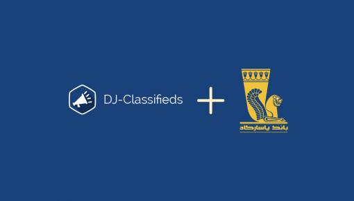 پلاگین پرداخت DJ ClassiFieds به پاسارگاد