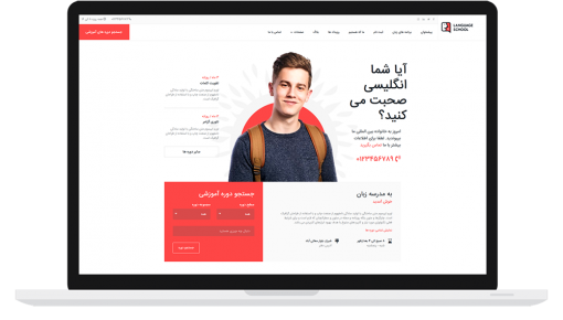 قالب آموزشی Shaper Language School