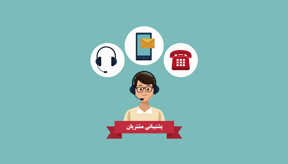 کامپوننت Freestyle Support Portal